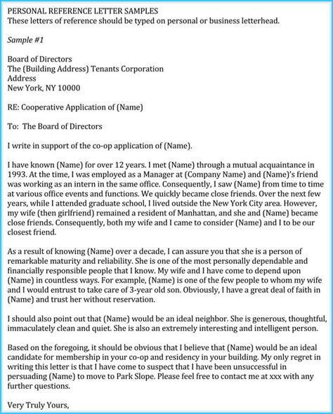 Writing a Work Reference Letter (7 Best Sample Letters and