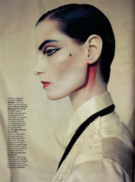 The House Of Pretty ARCHIVES: Paolo Roversi Photography
